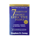 Stephen R. Covey - The 7 Habits Of Highly Effective People Book - Blue