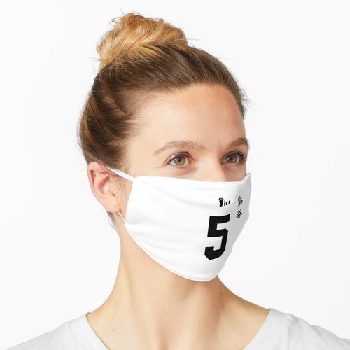 Haikyuu Akaashi Trikot Maske