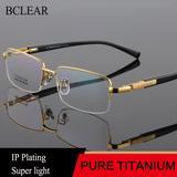 BCLEAR – lunettes en titane pur ...