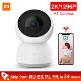 Xiaomi Mijia – caméra intelligen...