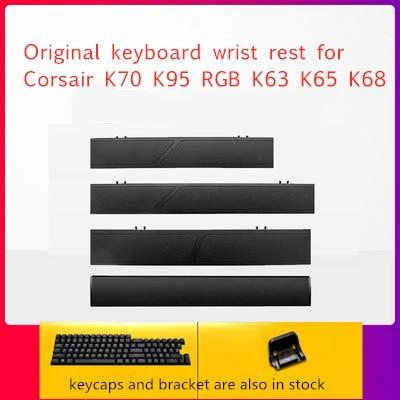 Repose-poignet de clavier origin...