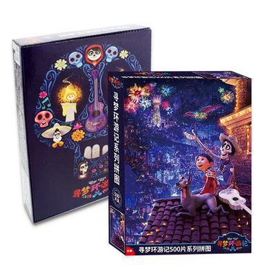 Puzzle thème Coco, Anime, film, pour garçons, cadeau d'anniversaire, jouet, 500, pièces/ensemble