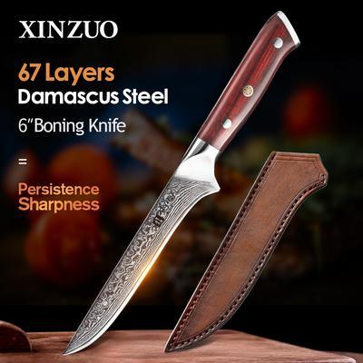 XINZUO couteau à...