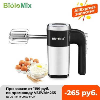 BioloMix – mélangeur de pâte éle...