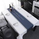 Nappe de Table rectangulaire ray...