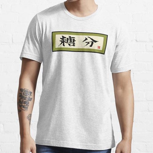 Zuckergehalt Essential T-Shirt