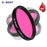 SVBONY – filtre UV/IR 2