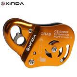 XINDA – équipement de sécurité p...