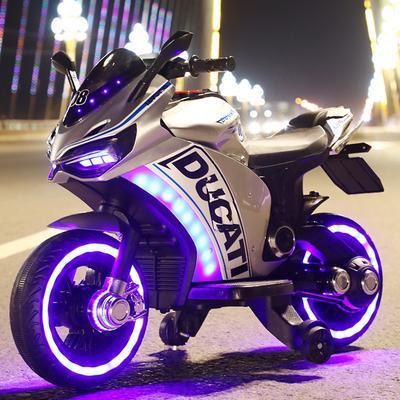 Moto électrique pour enfants cha...