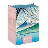 Carte postale shin-hanga Vintage...