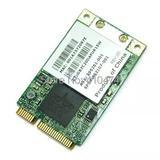 SSEA pour Broadcom BCM4311 MINI ...