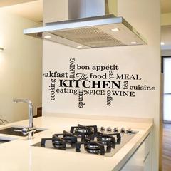 Autocollant mural en vinyle pour Cuisine, grands mots de Cuisine, Bon goût, Cuisine, vin, épices,