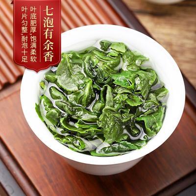 Anxi Tieguanyin – nouveau thé Oo...