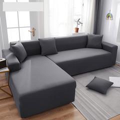 Housse de protection extensible pour canapé, 2 pièces sont nécessaires, pour un canapé