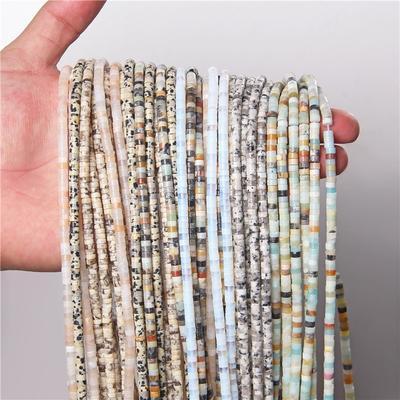 Perles rondelles polies 2*2*4mm,...