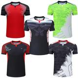 T-shirt de sport pour hommes, fe...