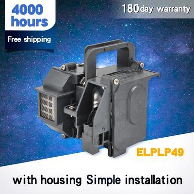 Lampe de projecteur ELPLP49 pour...