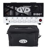 Evh 5150 III 15W LBX Top Bundle