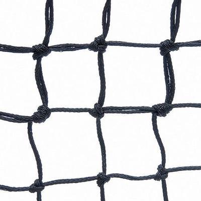 Generic Edwards Double Center Tennis Net