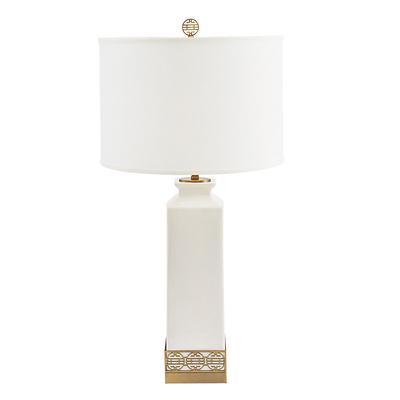 Corbin Table Lamp - Ballard Designs