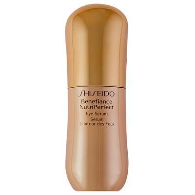 Shiseido Benefiance NutriPerfect...